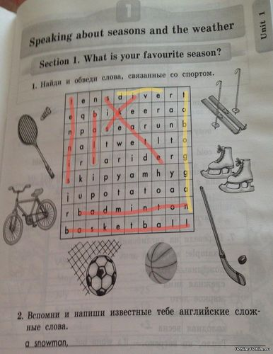 найди и обведи слова связанные со спортом английский язык 4 класс
